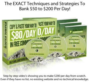 Push Click Commissions INSTANT Access Instant Download